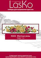 Набор для вышивания LasKo K024 Желтые розы