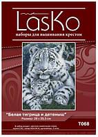 Набор для вышивания LasKo T068 Белая тигрица и малыш