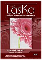 Набор для вышивания LasKo K041 Розовый цветок