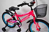 "Велосипед INTENSE 18"" N-200 Розовый-Неон"
