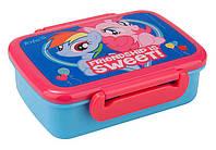 Ланч бокс для школьника Kite мод 160 LP17-160 My Little Pony