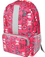 Рюкзак (ранец) школьный ZIBI ZB17.0628PB Simple Pink Butterfly