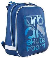 Рюкзак (ранец) 1 Вересня школьный каркасный Yes 553365 Urban H-12 38*29*15см