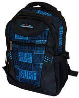 Рюкзак (ранец) школьный Enrico Benetti Eb47125622 Bilbao Black-Navy с отделом для iPad 26*36*16см