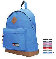 Рюкзак (ранец) школьный Enrico Benetti Eb54336078 Brasilia Sky Blue с отделом для ноутбука 31*43*18см