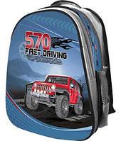 Рюкзак (ранец) школьный Kidis 7929 Fast Driving мягкая спинка 39*30*18см