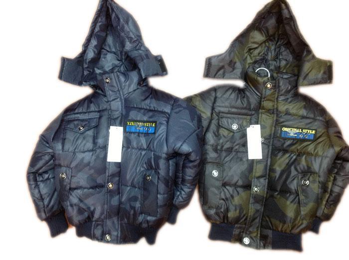 """Куртка-аляска """"Камуфляж"""", на 2-4 лет, в рост. 3 шт"""