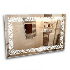 Зеркало LED 6-15