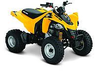 Запчасти, резина, шины для квадроциклов ATV