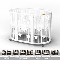 Кроватка-трансформер 9-в-1, круглая, BAGGYBED ROUND со звёздочками молочный