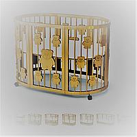 Кроватка-трансформер 9-в-1 круглая BAGGYBED ROUND с мишками слоновая кость