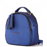 Женская сумка- рюкзак из кожзаменителя Alba Soboni 172951 синий