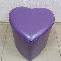 """Пуфы для примерочной и кафе """"Сердце"""""""