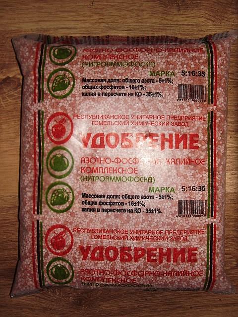 Нитроаммофоска 3 кг пакет (беларусь) марка: 5-16-35 (лучшая цена купить оптом)