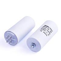 60uF 450VAC ±5% 50x106mm, с клемами 6.3mm (конденсатор пусковой)(CBB60E-60/450) SR PASSIVES