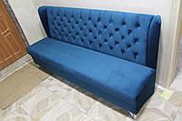 Мягкая лавка в стиле прованс (Синяя)