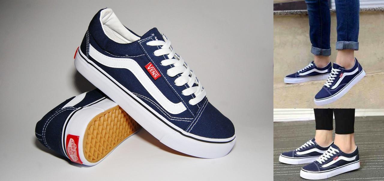 72292ba5b Женские мужские синие кроссовки, кеды вансы в стиле Vans Old Skool ванс  олдскулы размеры 36