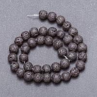 Бусины из натурального камня Лава на нитке d-10мм L- 37см