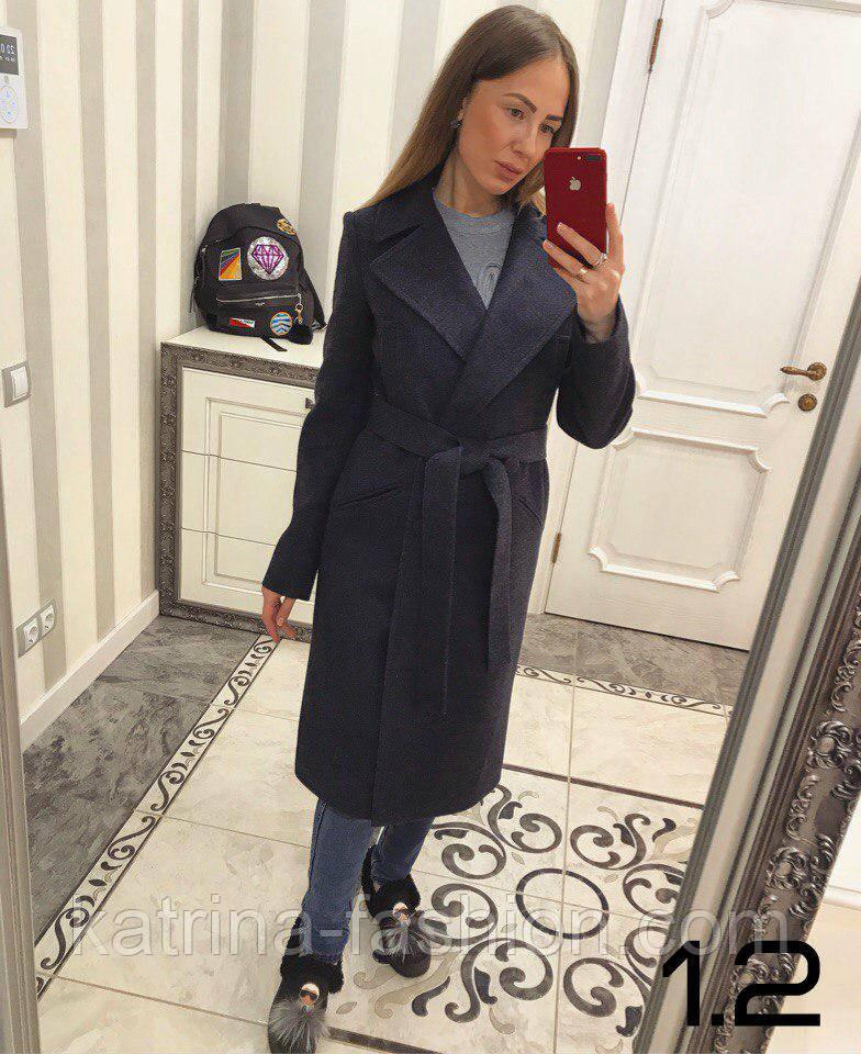 Женское стильное качественное шерстяное пальто в расцветках