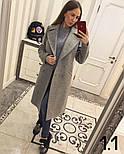 Женское стильное качественное шерстяное пальто в расцветках, фото 4