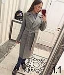 Женское стильное качественное шерстяное пальто в расцветках, фото 6