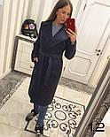 Женское стильное качественное шерстяное пальто в расцветках, фото 7