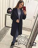Женское стильное качественное шерстяное пальто в расцветках, фото 9