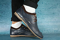 Мужские синие кожанные повседневные туфли 00-00000115