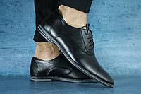 Мужские кожанные классические черные туфли 10611