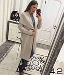 Женское пальто на запах с поясом (4 цвета), фото 6