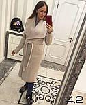 Женское пальто на запах с поясом (4 цвета), фото 7
