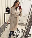 Женское пальто на запах с поясом (4 цвета), фото 8