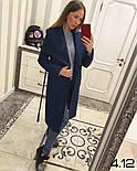 Женское стильное шерстяное пальто с поясом на запах (8 цветов), фото 2