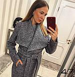 Женское стильное шерстяное пальто с поясом на запах (8 цветов), фото 6
