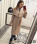 Женское стильное шерстяное пальто с поясом на запах (8 цветов), фото 7