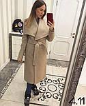 Женское стильное шерстяное пальто с поясом на запах (8 цветов), фото 10