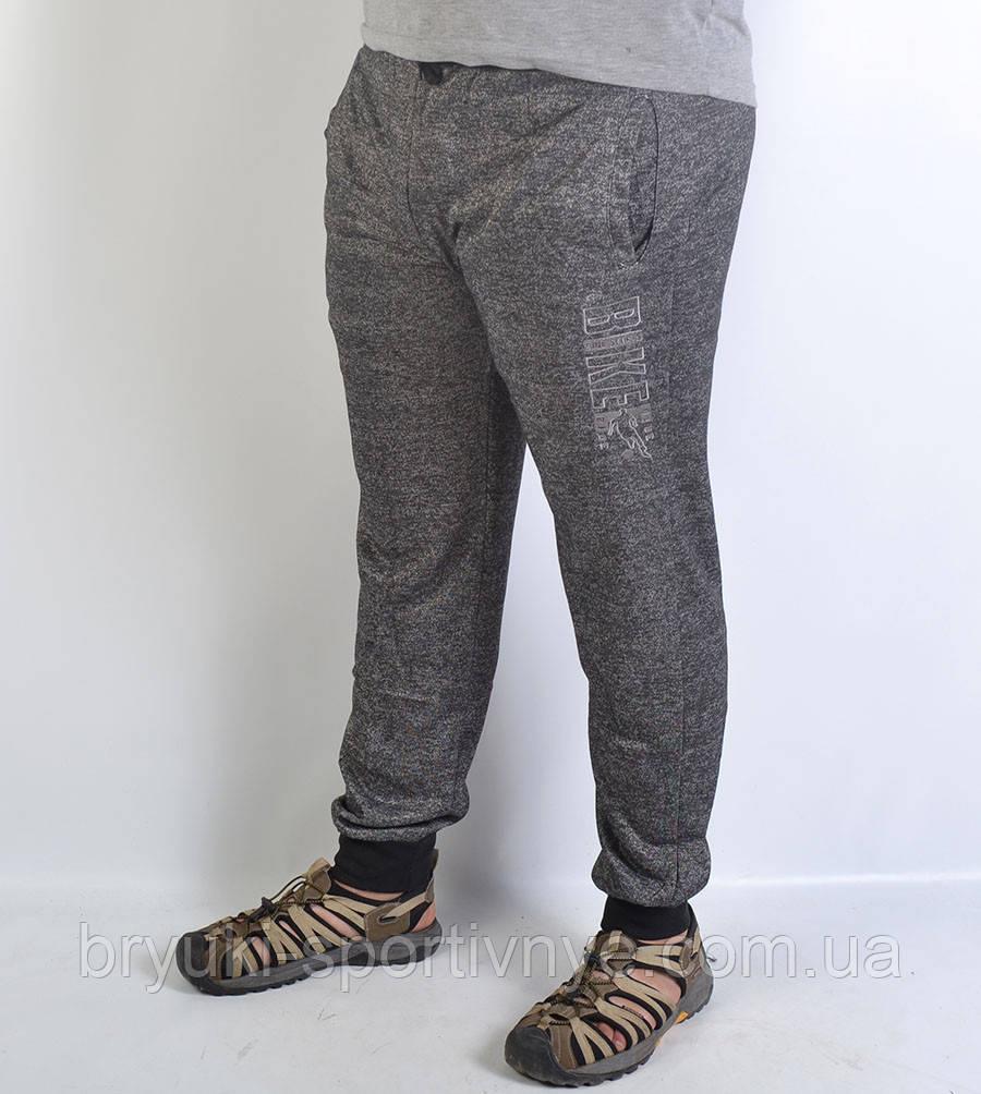 Спортивные  брюки под манжет - меланж