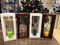 Часы песочные 15 минут, длинна 20 см