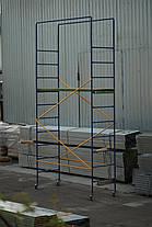 Подмости строительные, передвижные, фото 3