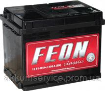 Акумулятор автомобільний Feon 50AH L+ 420A