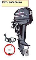 Мотор Parsun Т30FWS  (30 л.с. короткий дейдвуд, стартер, д/у, винт 12``)