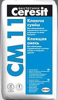 Клей для плитки Ceresit CM 11