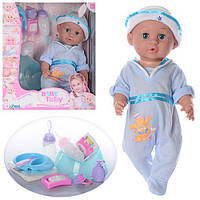Детская интерактивная кукла Baby Toby 30719-14 УЦЕНКА