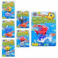 Водоплавающая игрушка M 0981 (192шт) рыбки, 2 шт, 6 видов, заводная FFC