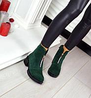 Демисезонные ботиночки MORG@N декор змейка материал натуральная замша внутри флис, цвет изумруд
