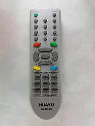 Пульт універсальний для TV HUAYU