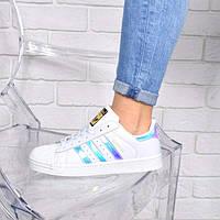 Кроссовки женские Adidas Superstar белые с мульти