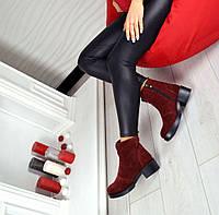 Демисезонные ботиночки MORG@N декор змейка материал натуральная замша внутри флис, цвет марсала