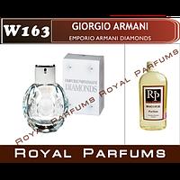 Духи на разлив Royal Parfums W-163 «Emporio Armani Diamonds» от Giorgio Armani