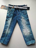 Модные голубые джинсы на мальчика, фото 1